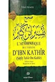 Authentique de l'Exegese d'Ibn Khathir (1/4)