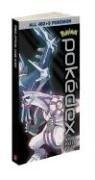 Pokemon Pocket Pokedex Vol.2 - Prima Official Game Guide d'Inc. Pokemon USA