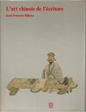 L'art chinois de l'écriture de Jean François Billeter ( 1989 ) - Skira (1989)