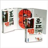 Coffret 40 leçons pour parler japonais (livre + 2 CD) de Hidenobu AIBA ,Richard DUBREUIL ,Colette PERRACHON ( 26 février 2009 ) - Langues pour tous (26 février 2009) - 26/02/2009