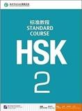 Standard Course HSK 2