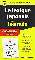 Lexique Japonais pour les Nuls de Vincent GREPINET