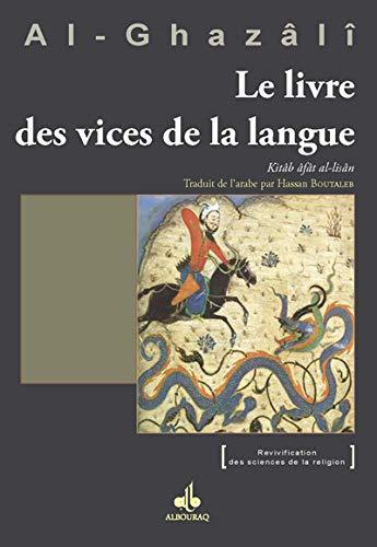 Le livre des vices de la langue