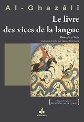 Le livre des vices de la langue d'Abû-Hâmid Al-Ghazâlî
