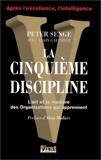 La cinquieme discipline - First - 27/11/1992