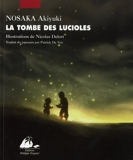 La Tombe des Lucioles - Philippe Picquier - 13/11/2009
