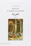 Manuel D'arabe Moderne - Volume 1