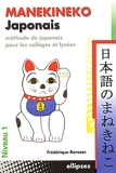 Manekineko Japonais - Méthode de japonais pour les collèges et lycées, niveau 1 - Ellipses - 15/06/2003