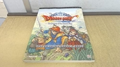 Dragon Quest - The Journey of the Cursed King, the Complete Official Guide de Klaus-Dieter Hartwig