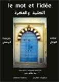 Le mot et l'idée - Français-arabe