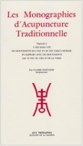 Monographies d'acupuncture, tome 2