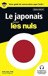 Guide de conversation Japonais pour les Nuls, 3e édition d'Eriko SATO