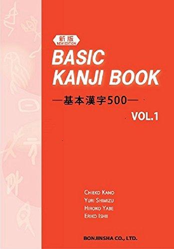 Basic Kanji book Vol.1