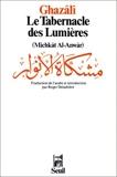 Le Tabernacle des lumières - Seuil - 01/01/1981