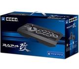 Hori Stick Real Arcade Pro 4 KAI pour Playstation 4/ Playstation 3 et PC
