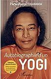 Autobiographie d'un yogi - Format Kindle - 32,99 €
