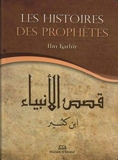 Histoires des Prophetres