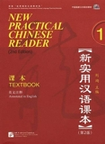 New Pratical Chinese Reader 1 - Textbook (1CD audio MP3)