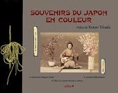 Souvenirs du Japon en couleurs de Chihiro Masui