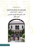 Methode D'Arabe