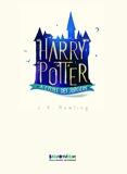 Harry Potter à l'école des sorciers - Gallimard Jeunesse - 25/10/2012