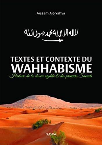 Textes et contexte du Wahhabisme