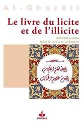 Le livre du licite et l'illicite d'Abu Hamid Alghazali
