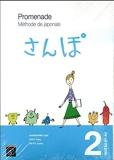 Promenade. Méthode de japonais avec cahier d'exercices et corrigés. Volume 2 - Niveau A2