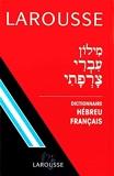 Nouveau dictionnaire hébreu-français