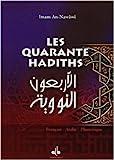 Les Quarante hadiths - Edition bilingue français-arabe de Muhyiddine Al-Nawawi,Hocine Seddiki (Traduction) ( 24 mai 2006 ) - 24/05/2006