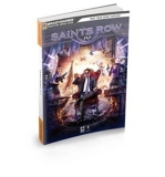 [(Saints Row IV Signature Series Strategy Guide)] [ By (author) BradyGames ] [August, 2013] - Brady Publishing - 13/08/2013