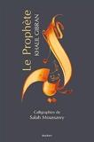 Le Prophète - Bachari - 01/09/2005