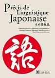 Precis de linguistique japonaise