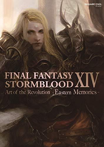 Final Fantasy XIV - Stormblood -- The Art of the Revolution -Eastern Memories-