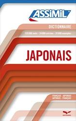 Dictionnaire Japonais d'Assimil
