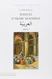 Pack Manuel d'arabe moderne - Volume 1