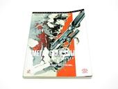 Metal Gear Solid 2 de Konami