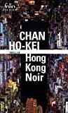 Hong Kong Noir - Format Kindle - 9,99 €