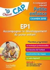 Fiches CAP Accompagnant Educatif Petite Enfance Tome 1. Accompagner le développem de Martine Lovera