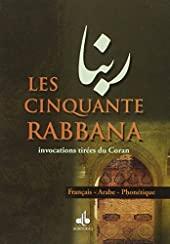 Les Cinquante Rabbana - 57 invocations tirées du Coran d'Albouraq