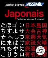 Coffret cahiers d'écriture Japonaise Kana et Kanji de Catherine Garnier