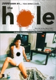 The Hole (Dong) [Import USA Zone 1]