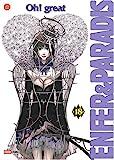 Enfer et Paradis, Tome 18 - Panini Manga - 23/10/2008