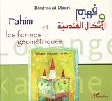Fahim et les formes géométriques - Bilingue français-arabe