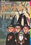 Harry Potter, tome 1 - Harry Potter à l'école des sorciers - Gallimard Jeunesse - 01/09/1998