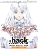 .hack Official Strategy Guide (Official Strategy Guides (Bradygames)) by Doug Walsh (2003-02-16) - BradyGames - 16/02/2003