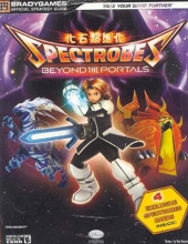 Spectrobes - Beyond the Portals Official Strategy Guide de BradyGames