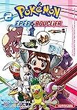 Pokémon Épée et Bouclier - T2 (2)
