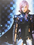 Lightning Returns - Final Fantasy XIII - the Complete Official Guide - Collector's Edition - Piggyback - 14/02/2014