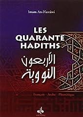 Les Quarante hadiths - Edition bilingue français-arabe de Muhyiddine Al-Nawawi